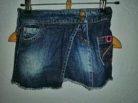 Отдается в дар Юбка джинсовая детская Benetton