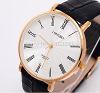 Отдается в дар Мужские часы Longbo