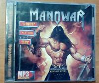 Отдается в дар Музыкальный диск CD MANOWAR