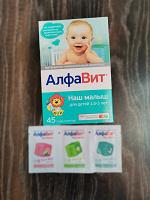 Отдается в дар Витамины детские.