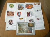 Отдается в дар МПК Гознак (Почтовые карточки СССР)