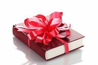 Отдается в дар Желанная книга