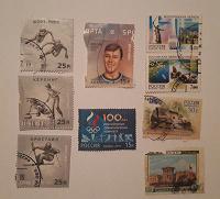 Отдается в дар Несколько марок
