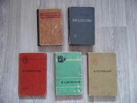 Отдается в дар Книги (отечественная проза и поэзия)