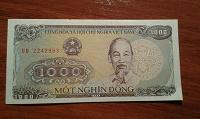 Отдается в дар Банкнота Вьетнама.