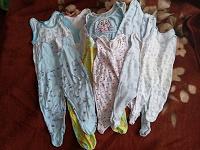 Отдается в дар Детская одежка до 1 года