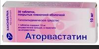 Отдается в дар Аторвастатин 10 мг
