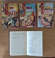 Отдается в дар Книги Григория Климова — 4 шт.