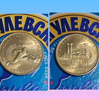 Отдается в дар Деньги Греции