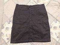 Отдается в дар чёрная джинсовая юбка 42-44