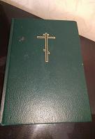 Библия Ветхий Завет 1 том в твердом переплете
