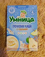 Отдается в дар Каша греча с грушей молочная