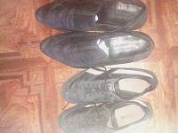 Отдается в дар Обувь разная.