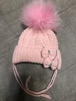 Отдается в дар Детская шапка зимняя, 3 мес