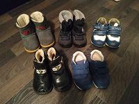 Отдается в дар Обувь для мальчиков на первые шаги