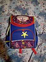 Отдается в дар Рюкзак для младшей школы