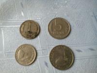 Отдается в дар Монеты Россия 1991 год