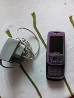Отдается в дар Телефон