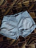 Отдается в дар джинсовые шорты