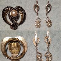 Отдается в дар украшения: бижутерия и серебро