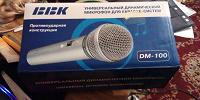 Отдается в дар Микрофон для караоке проводной.