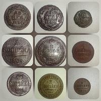 Отдается в дар Царские монеты