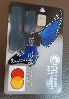Отдается в дар Банковская карта с эксклюзивным оформлением.
