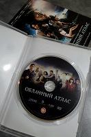 Отдается в дар Фильм «Облачный Атлас» DVD