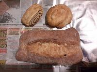 Отдается в дар Выпечка из частной пекарни.