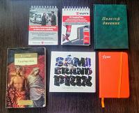 Отдается в дар Книга, блокноты, папки
