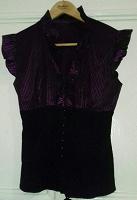 Отдается в дар Блуза с рюшами в деловом стиле