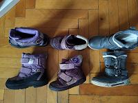 Отдается в дар детская обувь, для девочки, 27-28