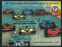 Отдается в дар марочный блок 75-Летие Гран-При Франции