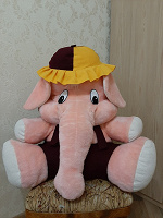 Отдается в дар Розовый слон