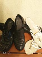 Отдается в дар Обувь кожа 38 размер