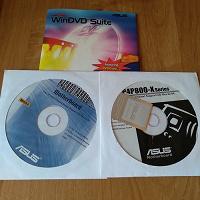 Отдается в дар Установочные диски