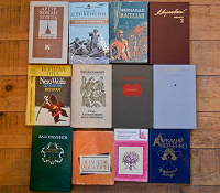 Отдается в дар Книги широкоизвестных авторов или о них