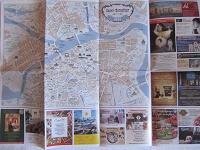 Отдается в дар Карта Санкт-Петербурга