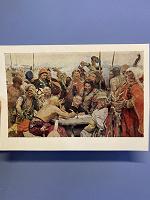 Отдается в дар Почтовая открытка