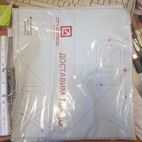 Отдается в дар конверты