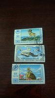 Отдается в дар Монгольские марки