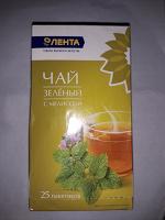 Отдается в дар Чай зеленый