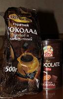 Отдается в дар Шоколадно-чайный дар