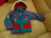 Отдается в дар зимняя куртка Seven Stars на 2-3 года