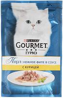 Отдается в дар Влажный корм для котика