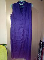 Отдается в дар Платье длинное