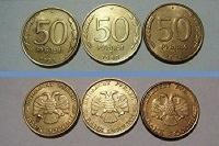 Отдается в дар Монеты.