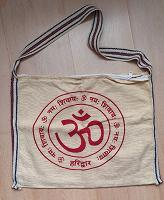 Отдается в дар Сумка-сухарка из Индии