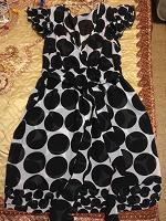 Отдается в дар Платье Atmosphere 46 размер