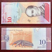 Отдается в дар Деньга Венесуэлы 10 боливар